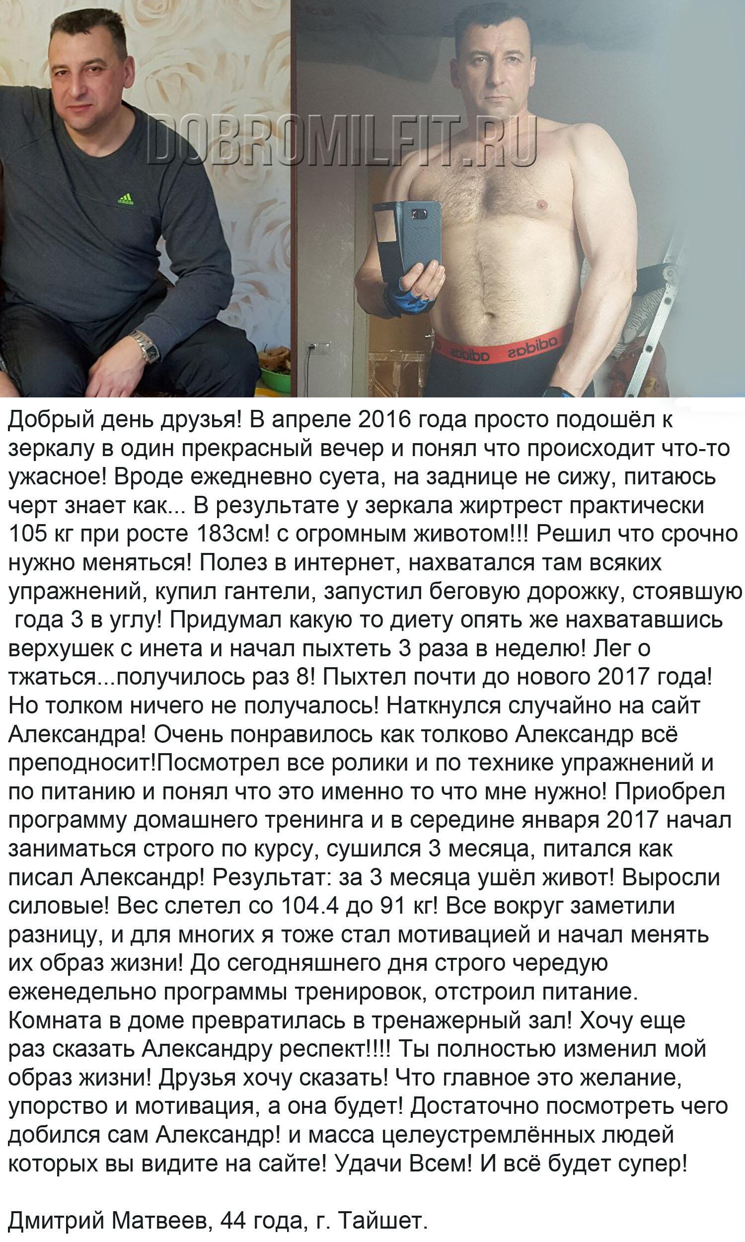Дмитрий Матвеев2