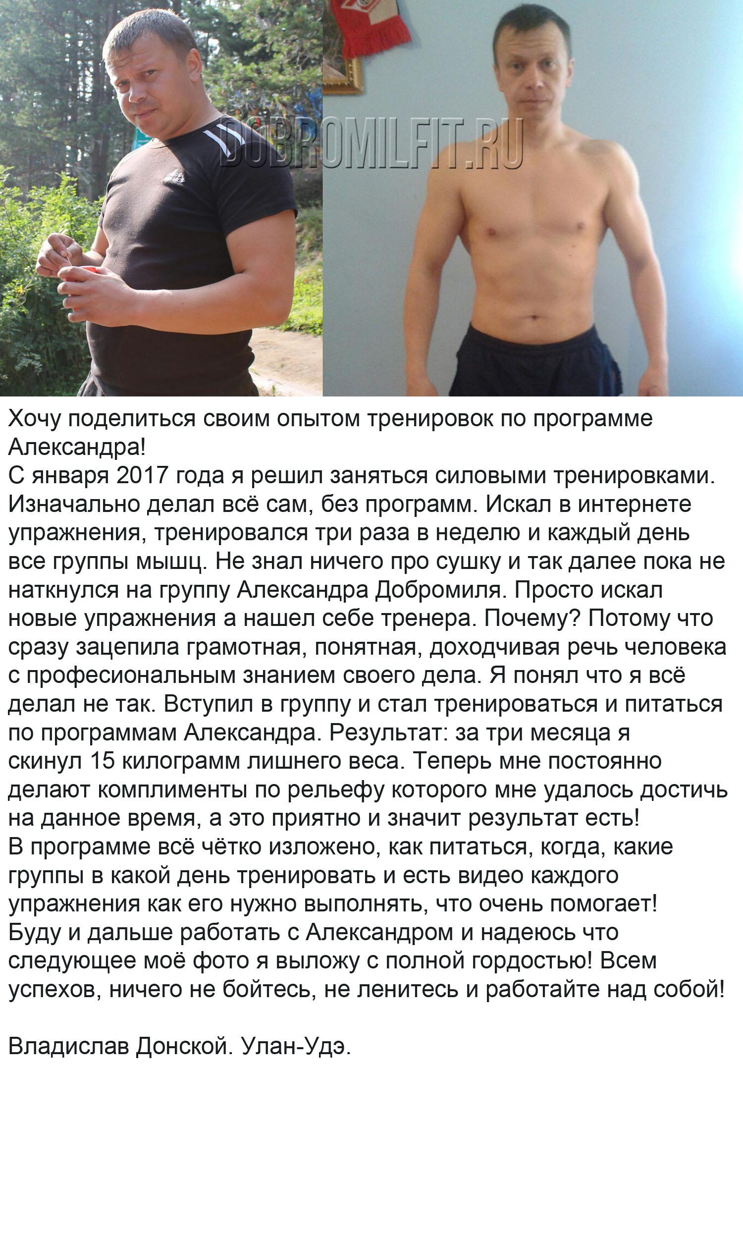 Влад Донской