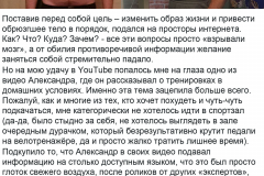 Дмитрий Шевченко3