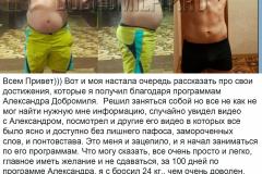 Антон Клюкин2