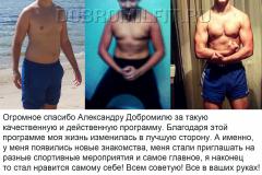 Влад Карпеев 22