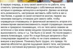 Иван Спичак2