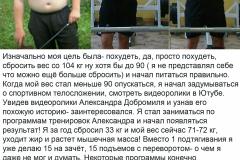 Игорь Семченков22