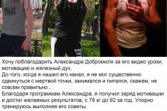 Константин Шамардак2