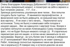 Яков Ворожищев2