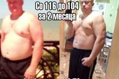 Александр Раткевич2