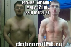 Евгений Голованов2