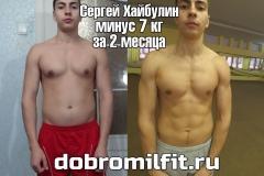Сергей Хайбулин2